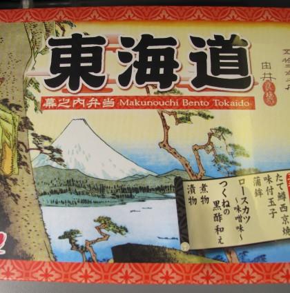 Guide Japon