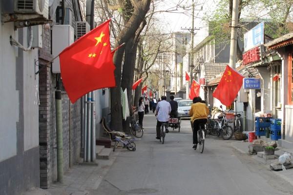 Chine Pekin Hutongs