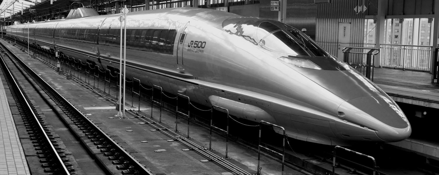 Voyage en train au Japon