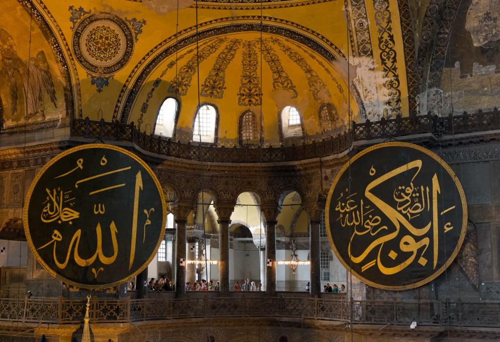 Découvrir Istanbul historique-3