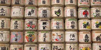 Curiosités du Japon