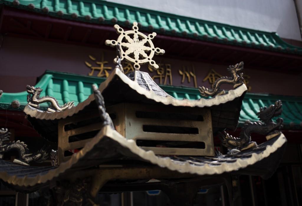 Temple Boudhiste Teochew