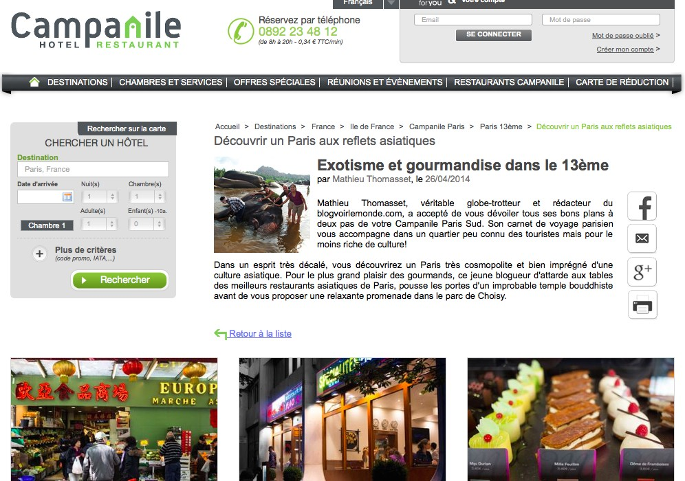 Ballade exotique et gourmande à PARIS